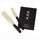 熊野化粧筆セット(チーク・アイシャドウブラシ)
