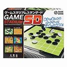 ゲームスタジアム スタンダード/ハナヤマ
