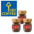 インスタントコーヒーセット/キーコーヒー