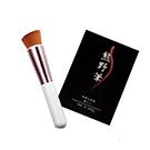 熊野化粧筆 筆の心 リキッドブラシ