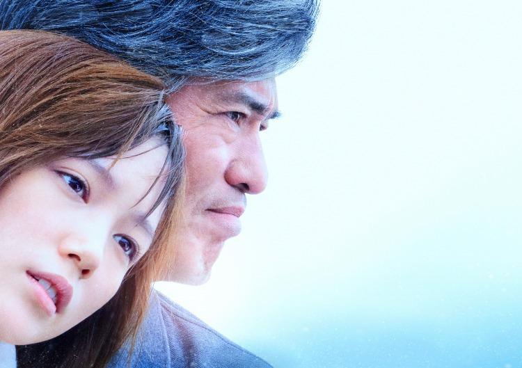 (C)2015 桜木紫乃・小学館/「起終点駅 ターミナル」製作委員会