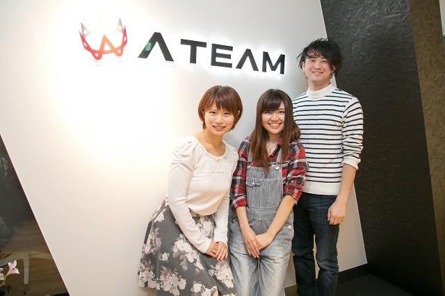 ATEAM1218-82