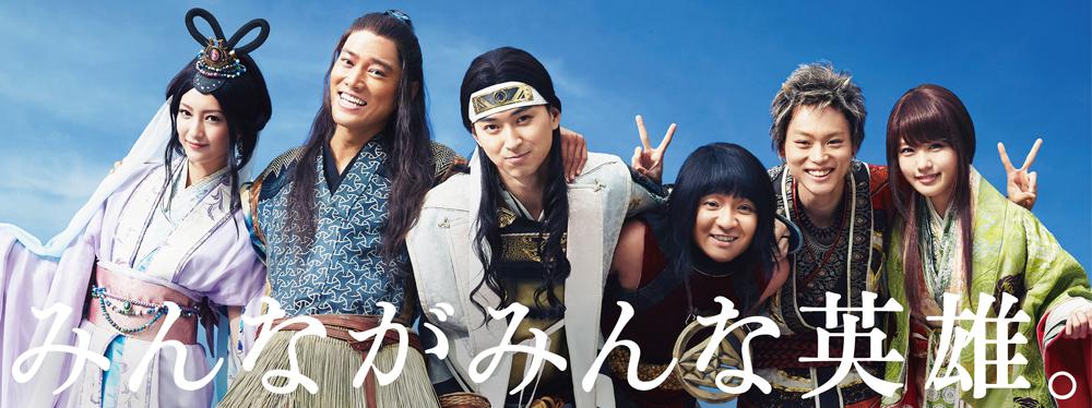 觀眾最喜歡au三太郎系列,最討厭Softbank白戸家