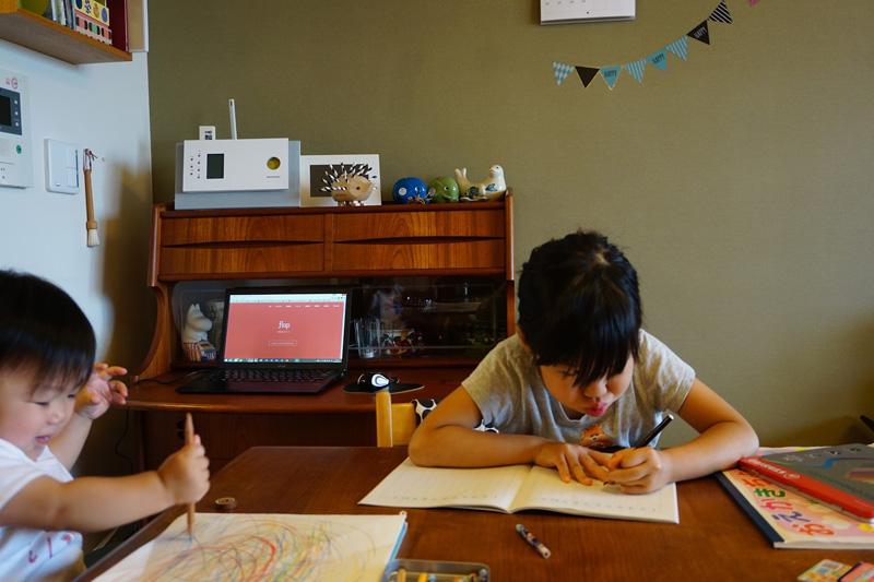 長女の宿題、次女のお絵かきの中の休日の隙間時間に、隣でPCを広げて仕事をすることも多いそう