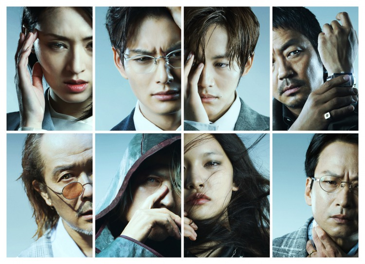 (C)2016「秘密 THE TOP SECRET」製作委員会