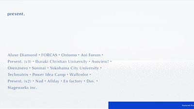 ポートフォリオ事例present_01