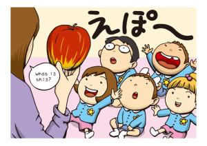幼稚園の英語漫画