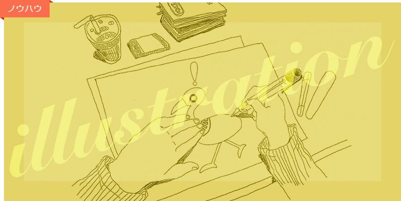 ドワンゴ流!ネットサービスにおけるキャラクターの生み方