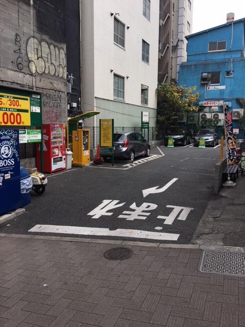リパーク渋谷桜丘町第3(自転車可)