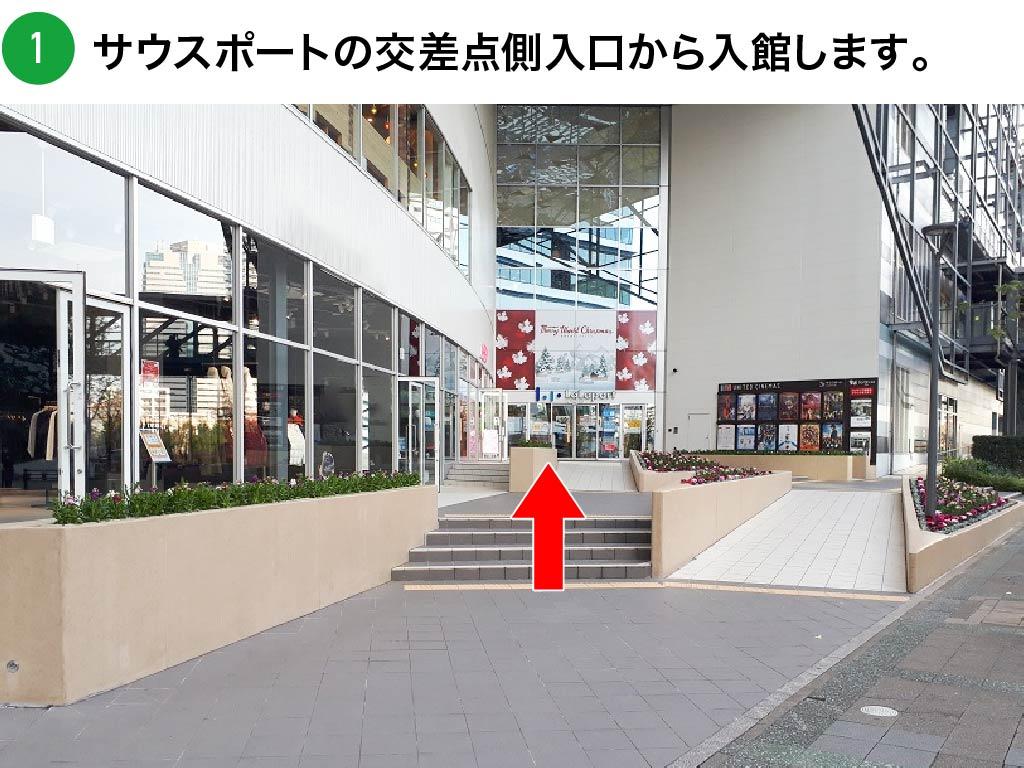 ららぽーと豊洲(本館5階駐車場)