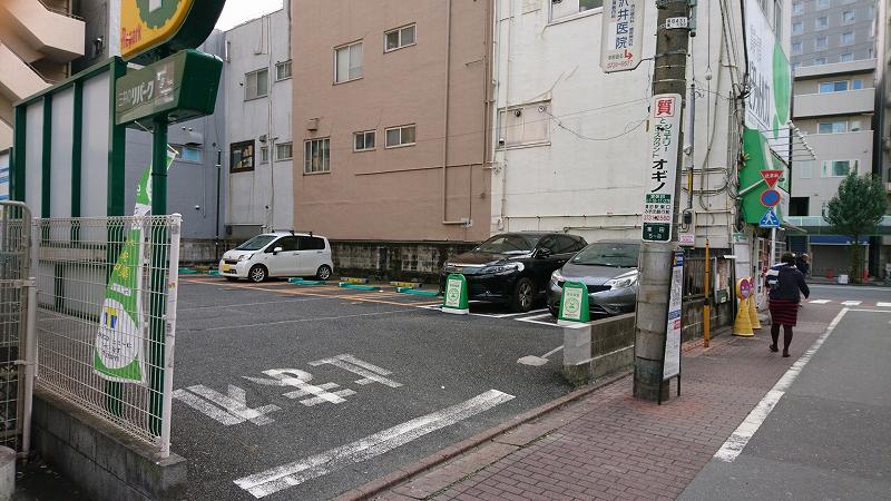 リパーク蒲田5丁目第7(自転車可)