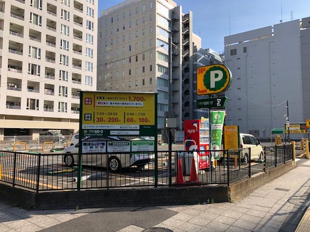 リパーク新横浜3丁目第8(自転車可)