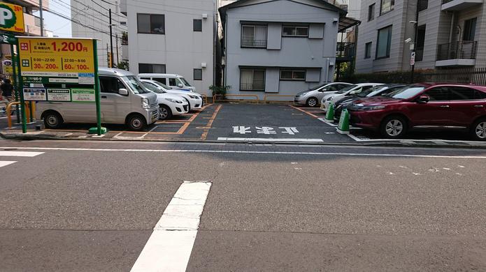 リパーク綾瀬3丁目第4(自転車可)