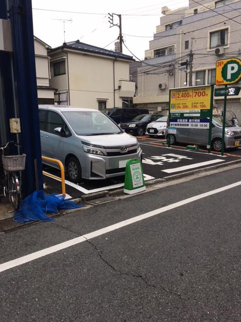 リパーク渋谷本町2丁目(自転車可)