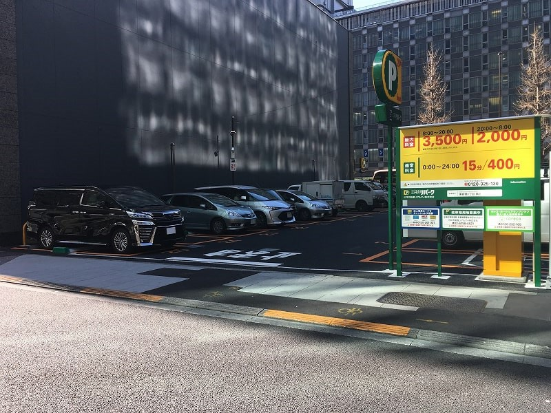 リパーク東新橋1丁目第2(自転車可)