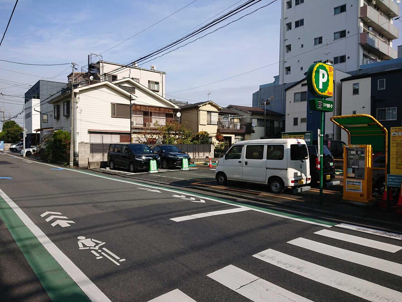 リパーク本羽田1丁目第2(自転車可)