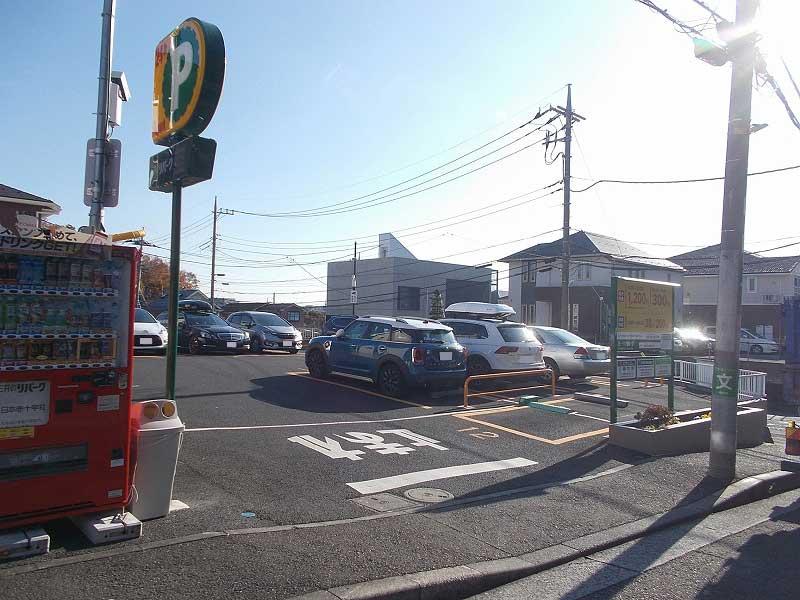 リパーク横浜牛久保西4丁目(自転車可)