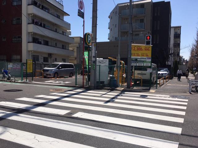 リパーク笹塚1丁目(自転車可)