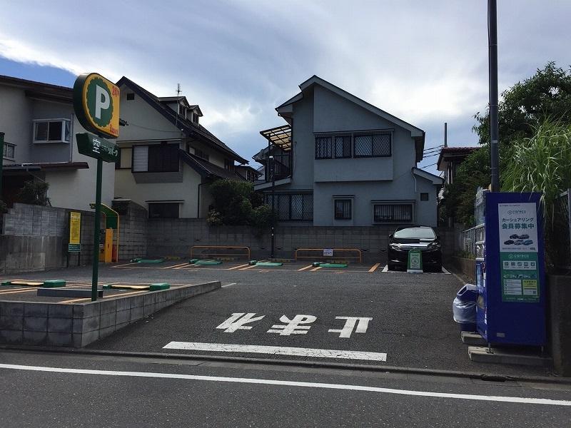 リパーク浜田山2丁目(自転車可)