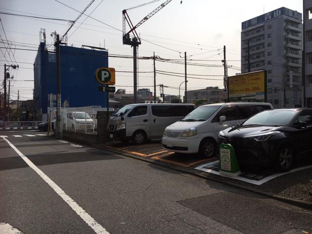 リパーク田端新町2丁目第3(自転車可)
