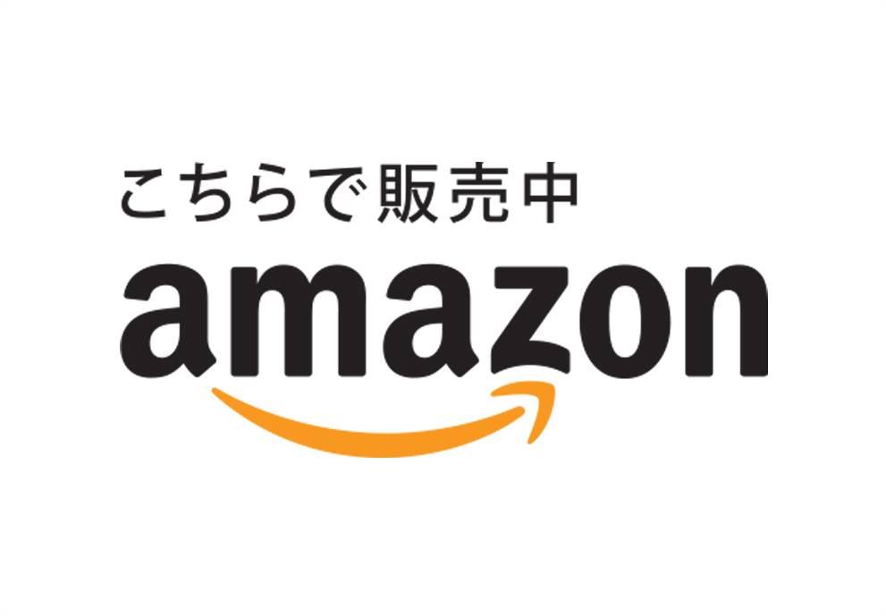 アマゾン.jpg