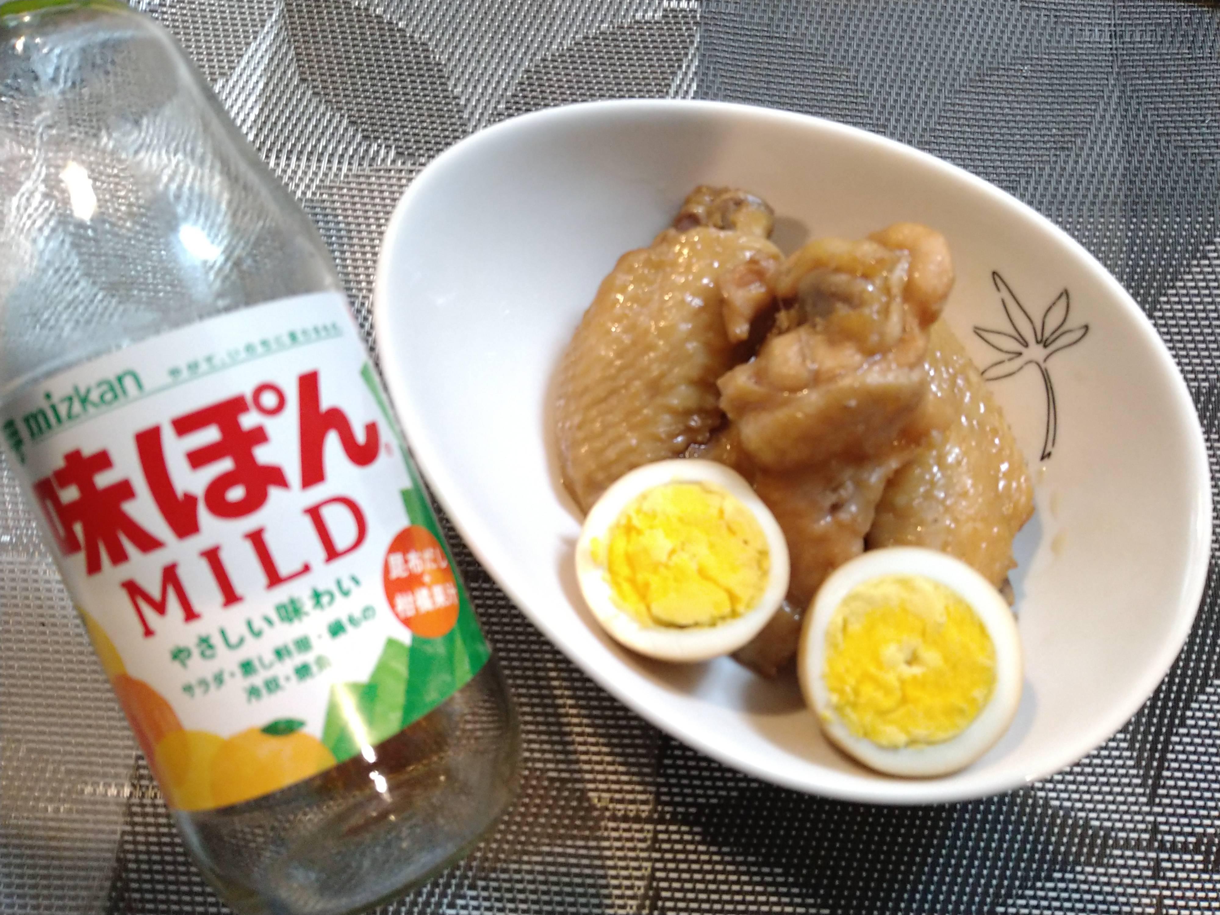 味 ぽん 手羽 元 レシピ