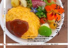 kyushuokinawa_385390_imgtype1_2020-07-30.jpeg