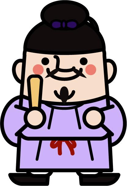 日本最古の企業ユニフォームとは?
