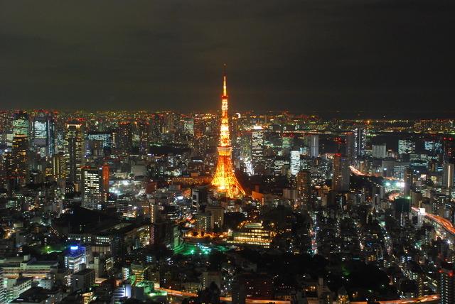 【東京は夜の7時/ピチカート・ファイヴ】歌詞解説!どこか感じる都会の空虚さ…その世界に浸ろうの画像