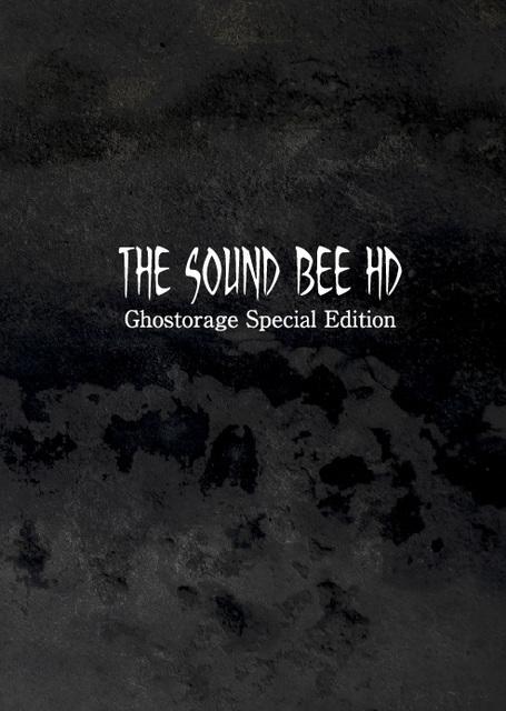 THE SOUND BEE HDがワンマンライブの限定DVDをリリース!の画像