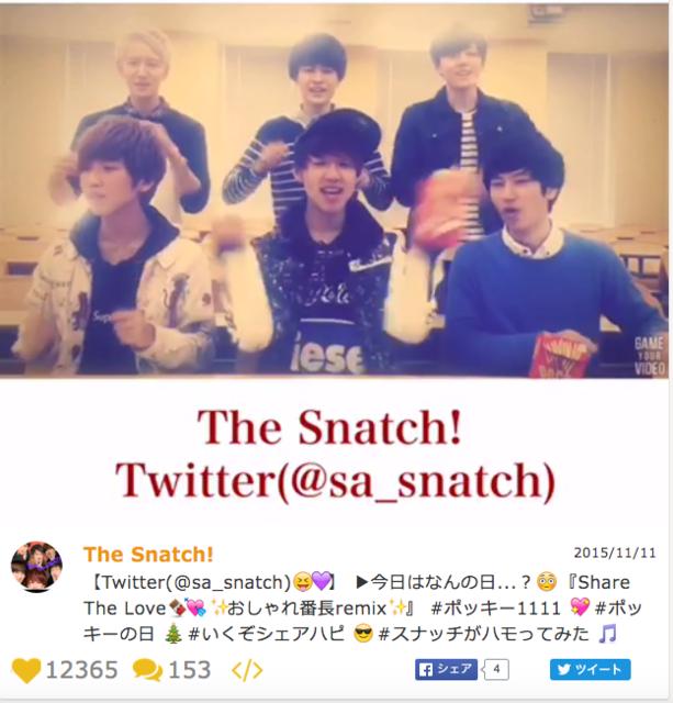 「The Snatch!」が語る SNSで有名になり夢をつかむまで[長編インタビューpart.2]の画像
