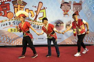 108 年全國原住民運動會台中登場 中華奧會全力支持