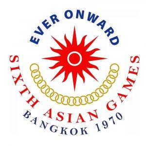 1970 年第 6 屆曼谷亞運會