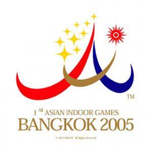 2005 年第 1 屆曼谷亞洲室內運動會