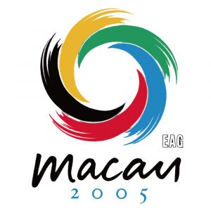 2005 年第 4 屆澳門東亞運