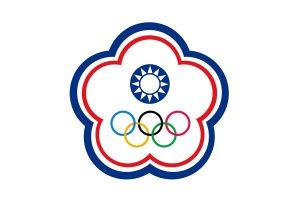 國立臺灣體育運動大學第四期奧林匹克電子報