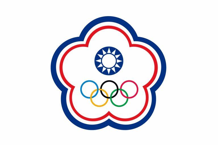 台灣體育運動防疫服務