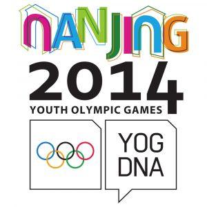 2014 年第 2 屆南京青年奧運會