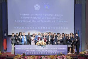 關注女性賦權 2019 國際婦女與運動研討會暨與聖露西亞奧會簽署雙邊合作協議