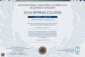 匈牙利布達佩斯體育大學國際教練課程 2019 年春季班招生