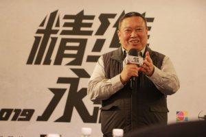 射箭首創企業聯賽 中華奧會全力支持