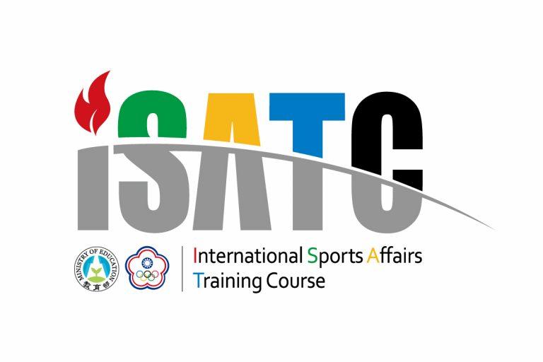 2020 年國際體育事務人才培訓營 現正報名中!