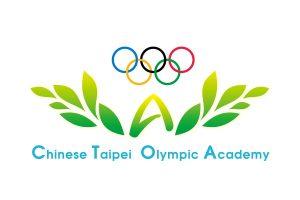 第 42 屆奧林匹克研討會 現正報名中