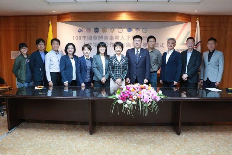 中華奧會與 7 校簽署人才培育備忘錄 合力推動國際體育事務