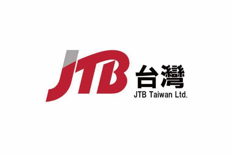 JTB 台灣 2020東京奧運票券、套裝商品 開賣延期公告