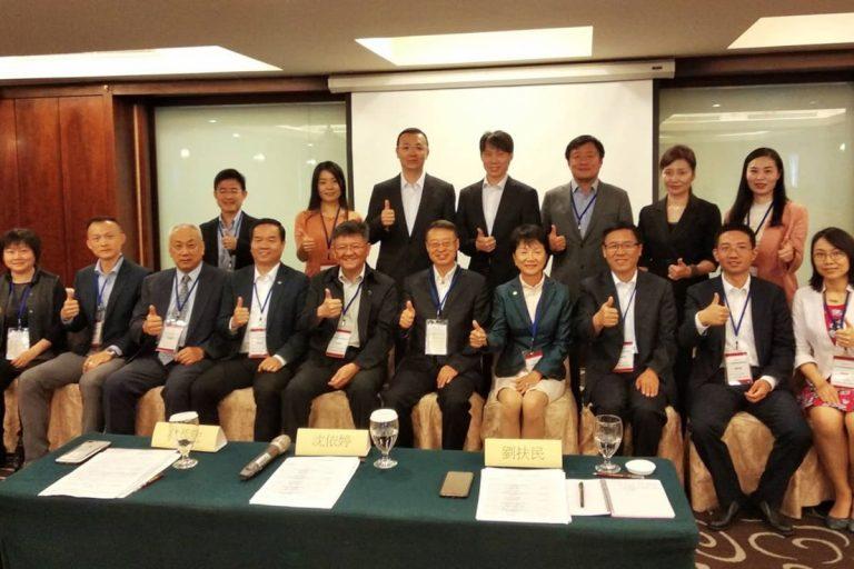 2019 年第十屆兩岸運動產業研討會 百名學員共襄盛舉