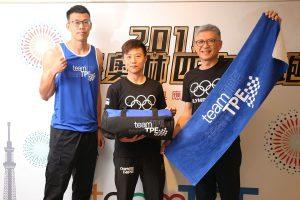 加入 TEAM TPE 力挺中華! 2019國際奧林匹克路跑現正報名中