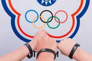 東京奧運倒數 365 日 抽獎名單公告