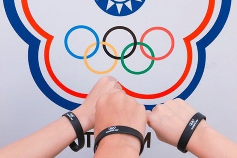 東京奧運倒數 365 日 分享貼文抽好禮