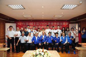 中華代表團參加 2019 年第一屆卡達 ANOC 世界沙灘運動會 授旗典禮
